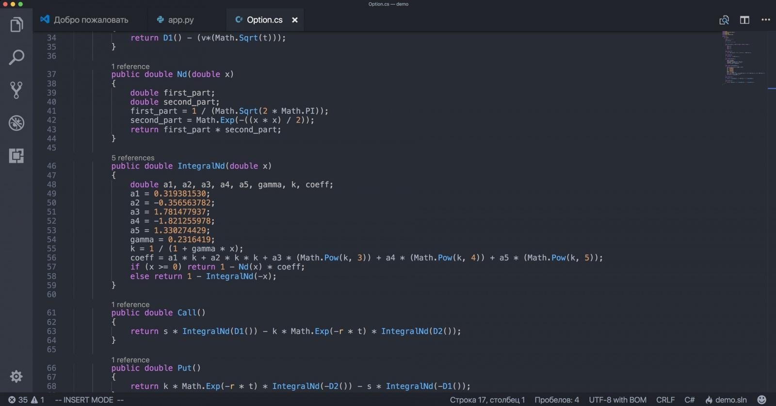 Visual Studio Code как универсальный редактор кода - 4