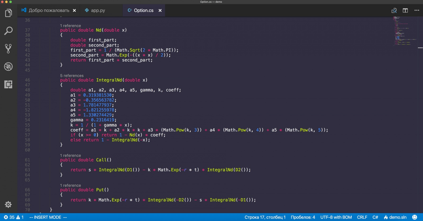 Visual Studio Code как универсальный редактор кода - 5