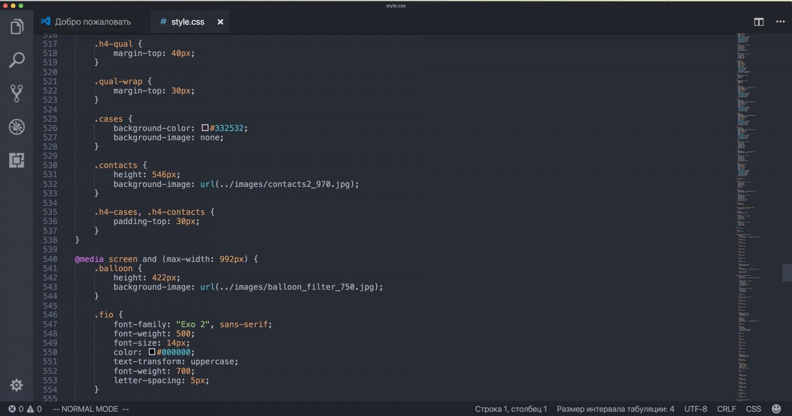 Visual Studio Code как универсальный редактор кода - 6
