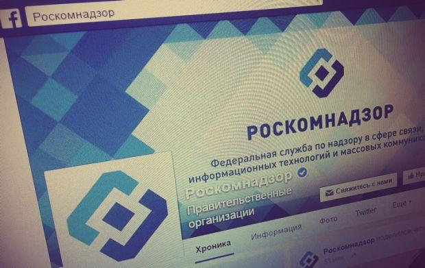В России запретили Tor и VPN. Что теперь делать - 3