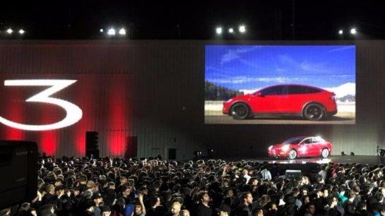 Tesla планирует привлечь $ 1,5 млрд для производства автомобиля Model 3