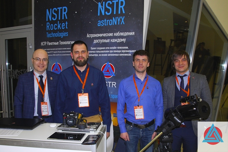 Российская частная космическая компания НСТР РТ выходит из информационной тени - 1