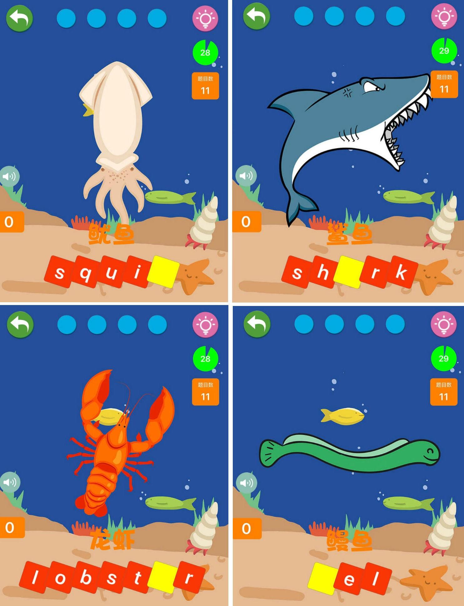 Английский для дошкольников, или интерактивная игрушка Magic Box - 7