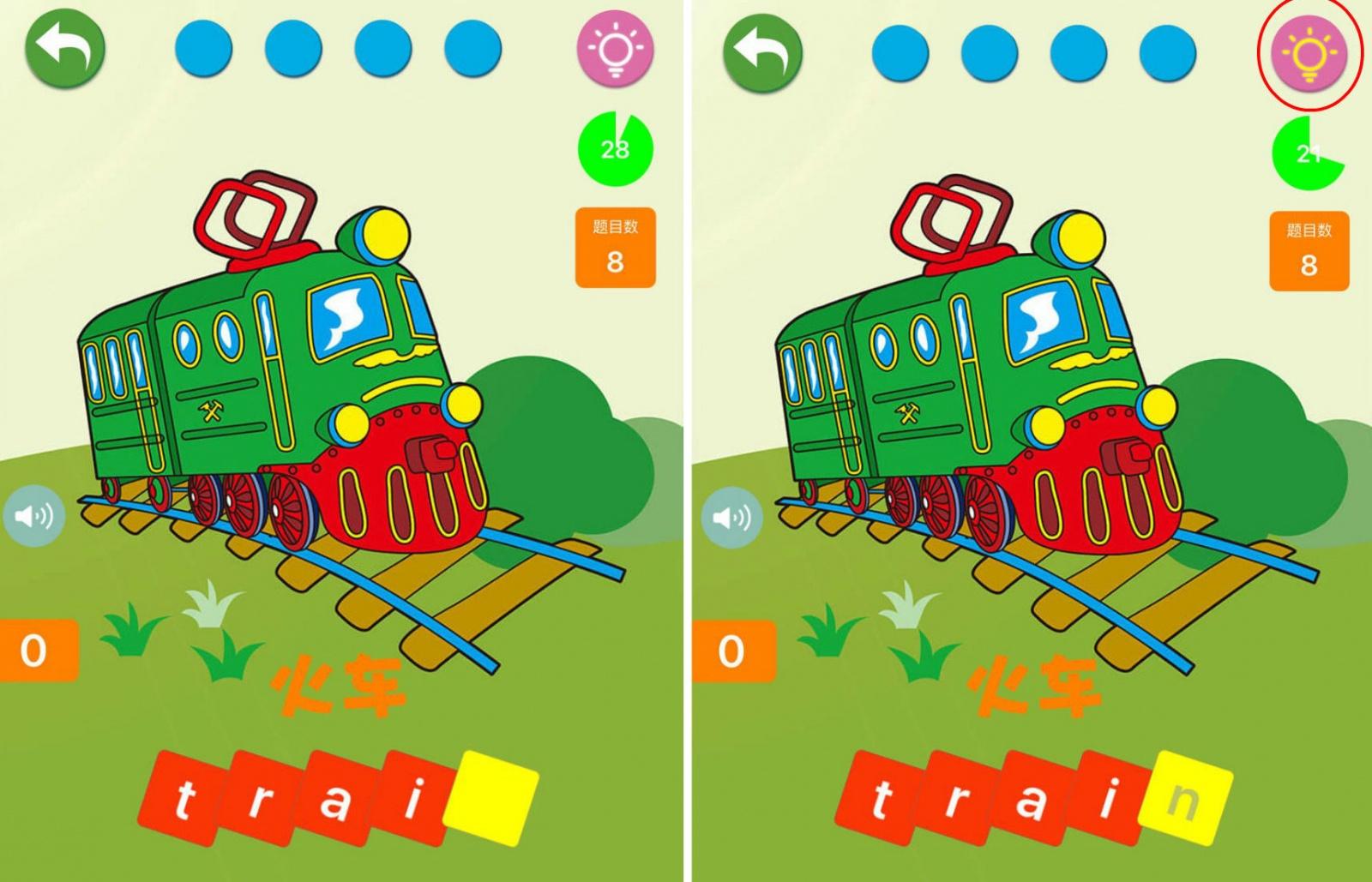 Английский для дошкольников, или интерактивная игрушка Magic Box - 8