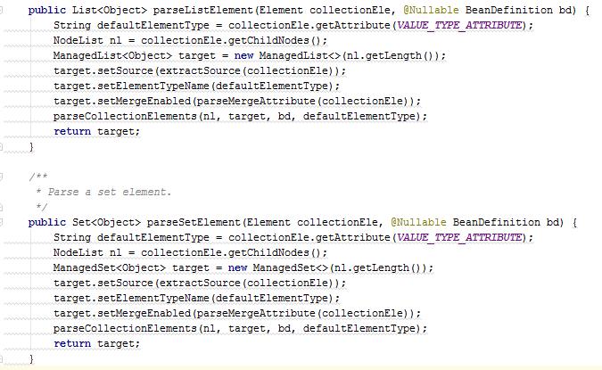 Атака клонов. Как бороться с дублированием кода? - 10