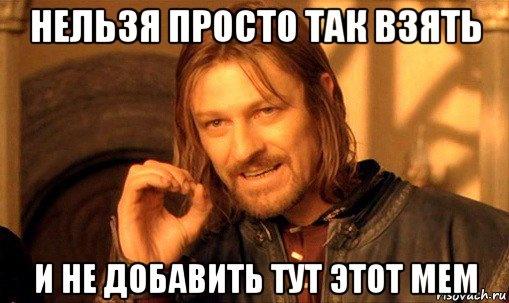 «Есть плюсы как для админов, так и для разработчиков»: Олег Анастасьев про облако Одноклассников - 2