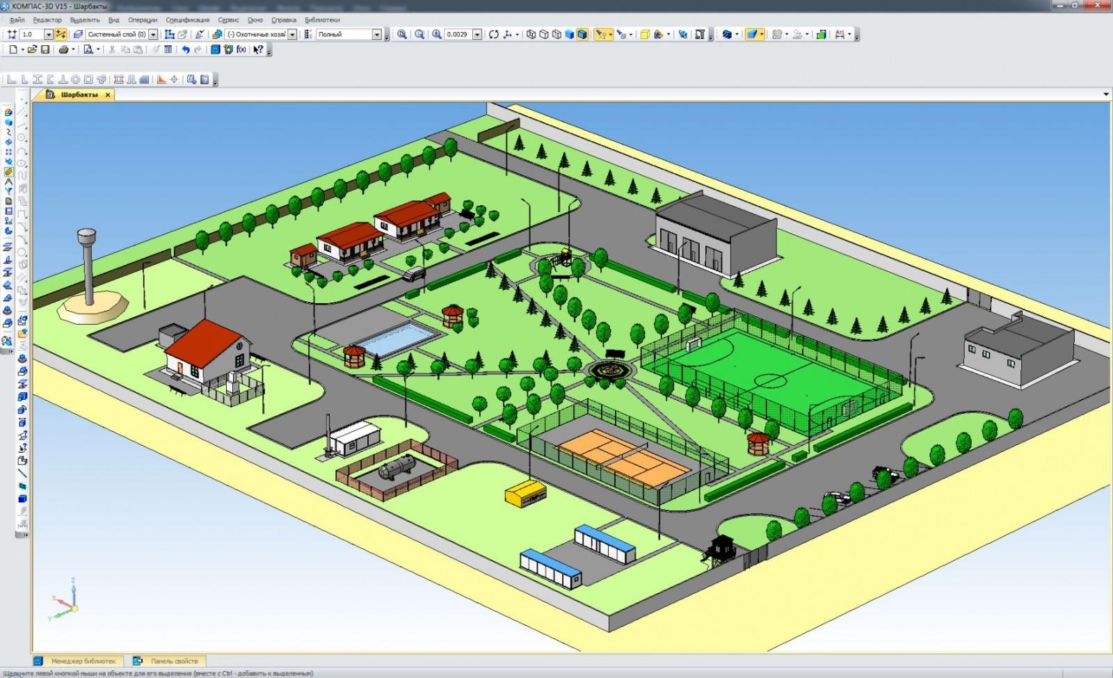 Как математическая библиотека КОМПАС-3D превратилась в C3D Toolkit для разработчиков САПР → часть 1 - 7