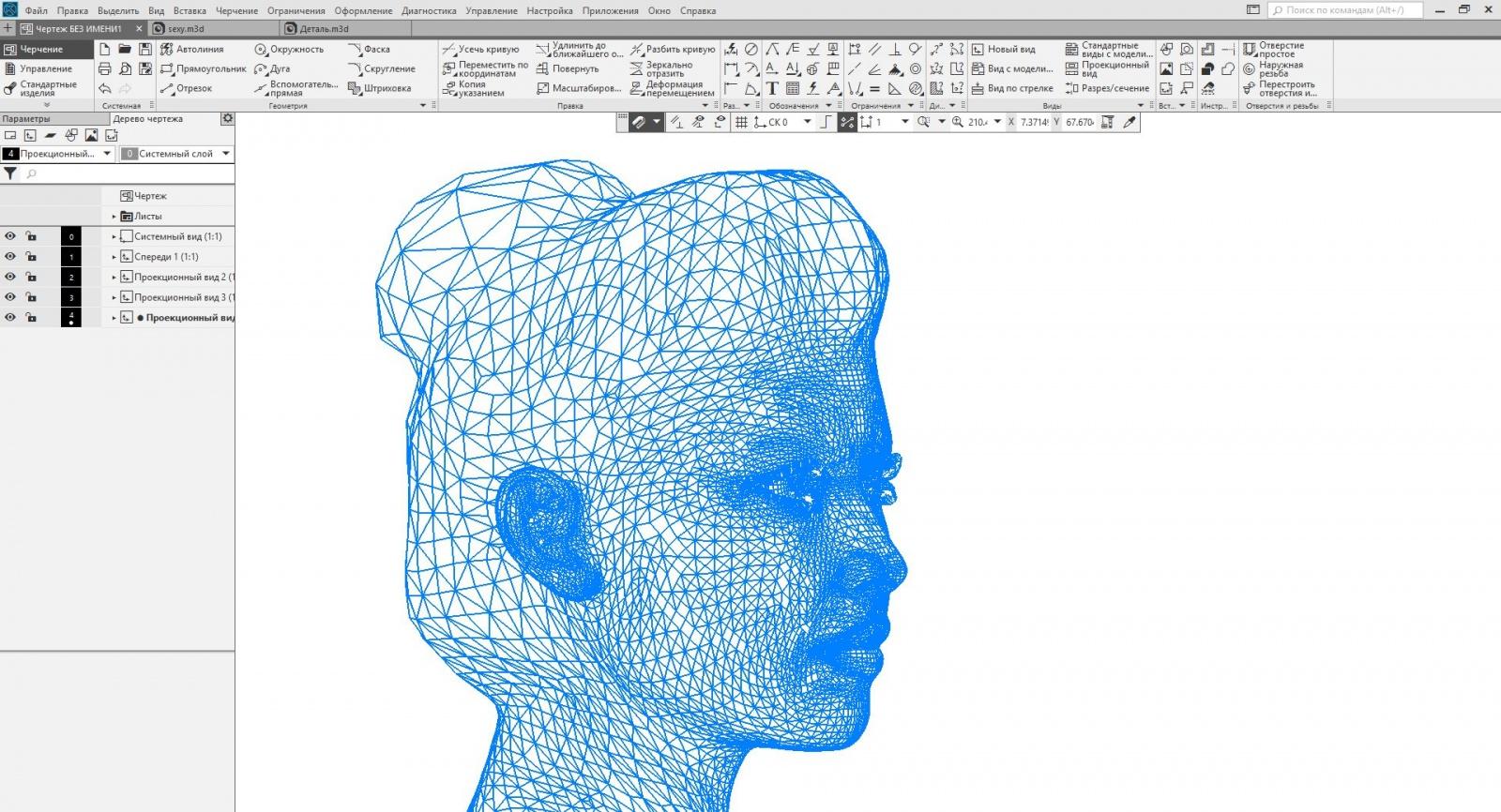 Как математическая библиотека КОМПАС-3D превратилась в C3D Toolkit для разработчиков САПР → часть 1 - 8