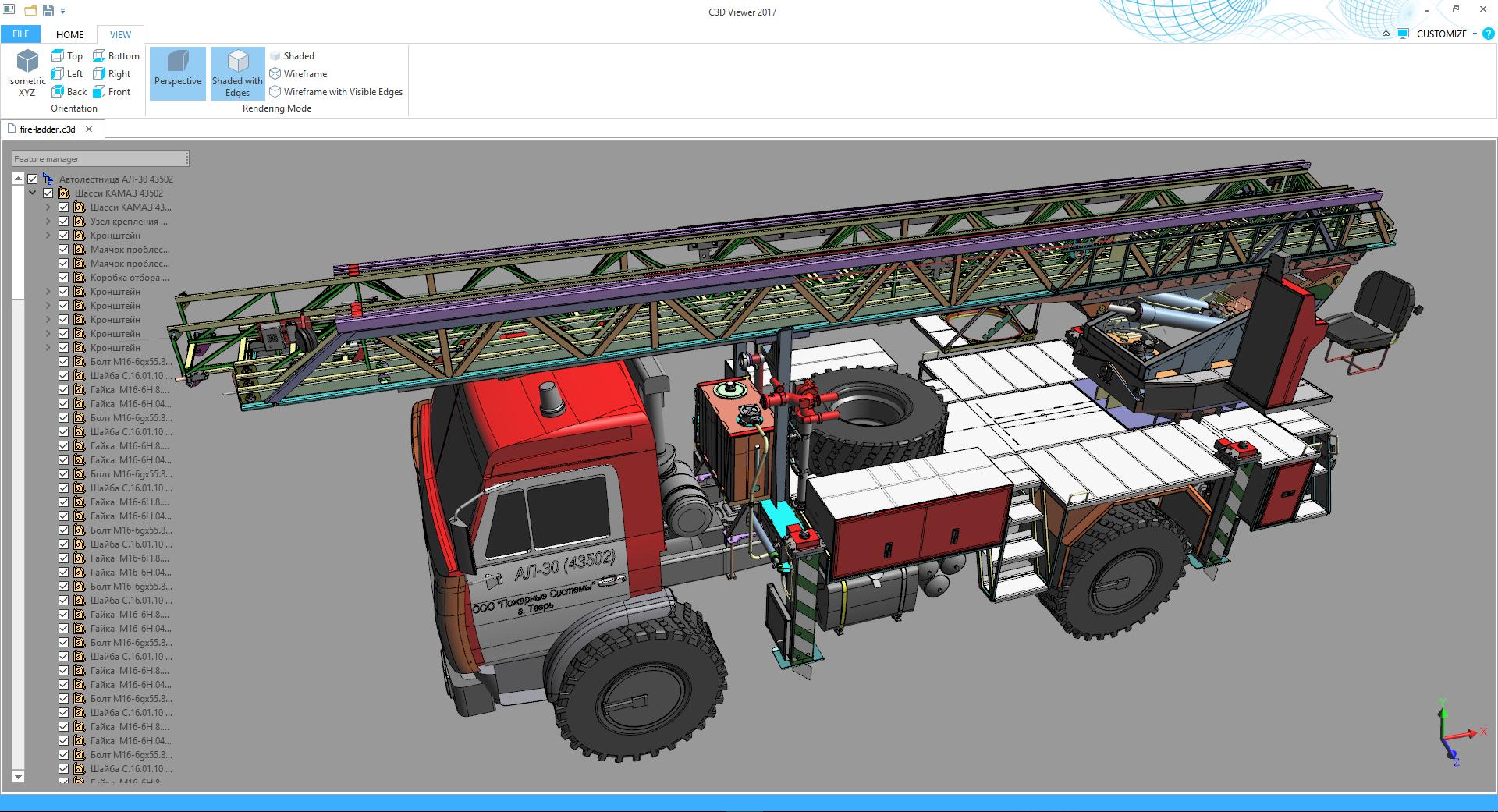 Как математическая библиотека КОМПАС-3D превратилась в C3D Toolkit для разработчиков САПР → часть 1 - 1