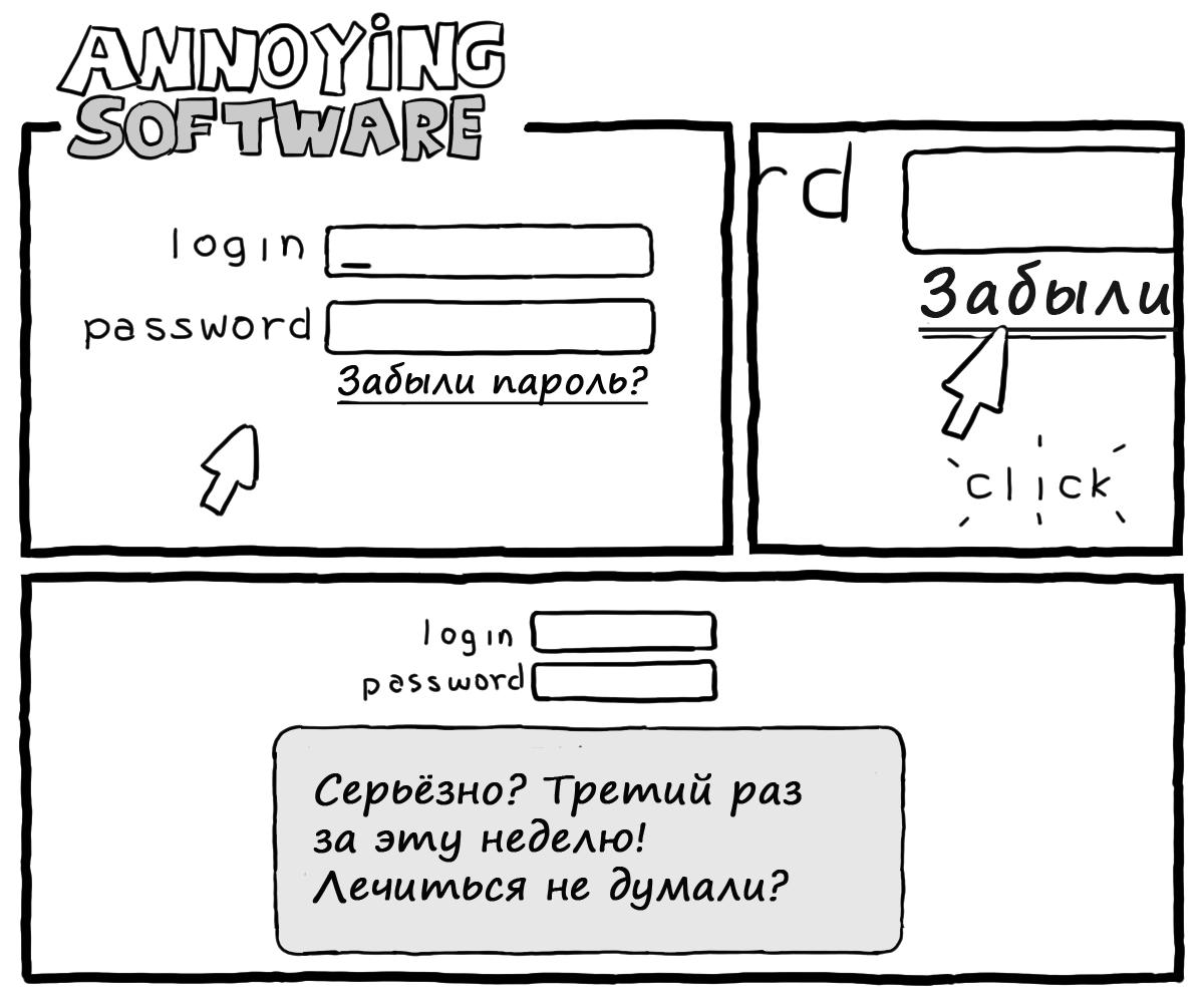 Комиксы Даниэля Стори (часть 2) - 7