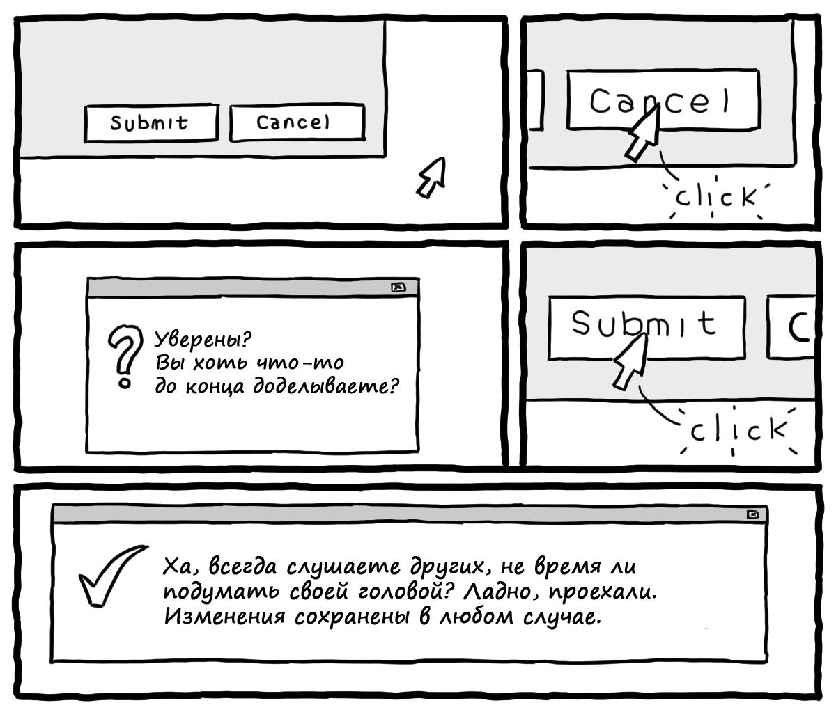 Комиксы Даниэля Стори (часть 2) - 8