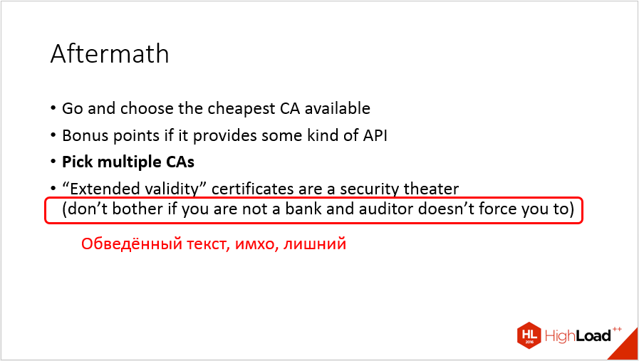 Разбор доклада Артёма Гавриченкова о масштабировании TLS - 2