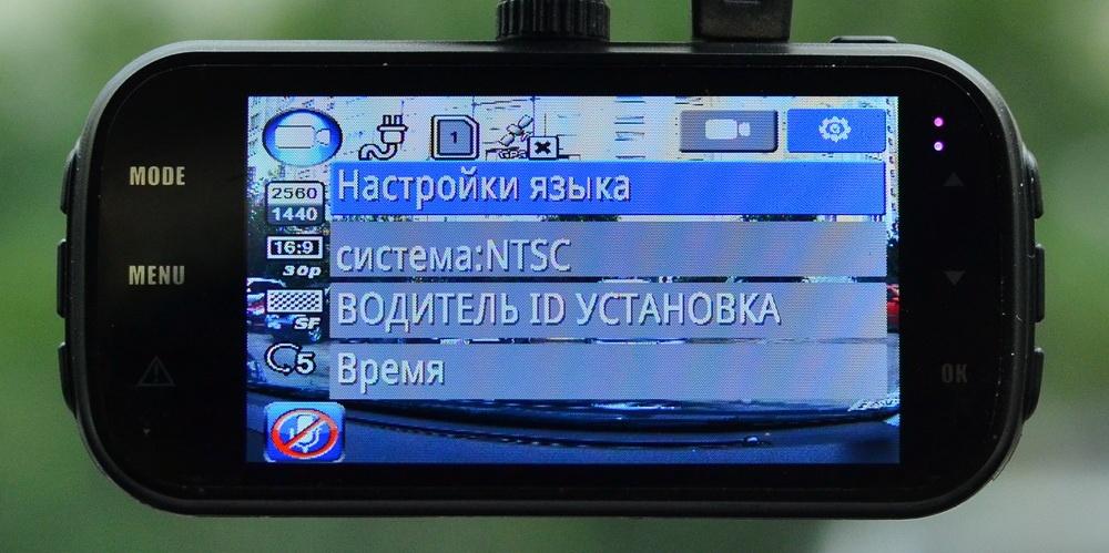 Мыло мыльное или новейшая Ambarella A12 в китайском ширпотребе против «старого» русского флагмана AdvoCam - 58