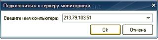 Система мониторинга PERFEXPERT — решение проблем производительности СУБД - 10