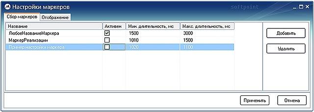 Система мониторинга PERFEXPERT — решение проблем производительности СУБД - 30