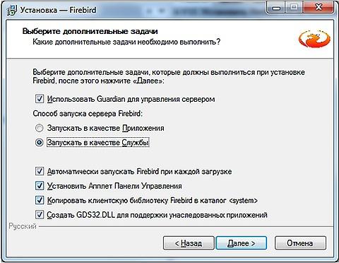 Система мониторинга PERFEXPERT — решение проблем производительности СУБД - 35