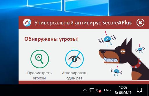 Блокировка операций как защита от вредоносных программ - 25
