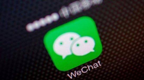 Соцсети WeChat, Weibo и Baidu находятся под следствием