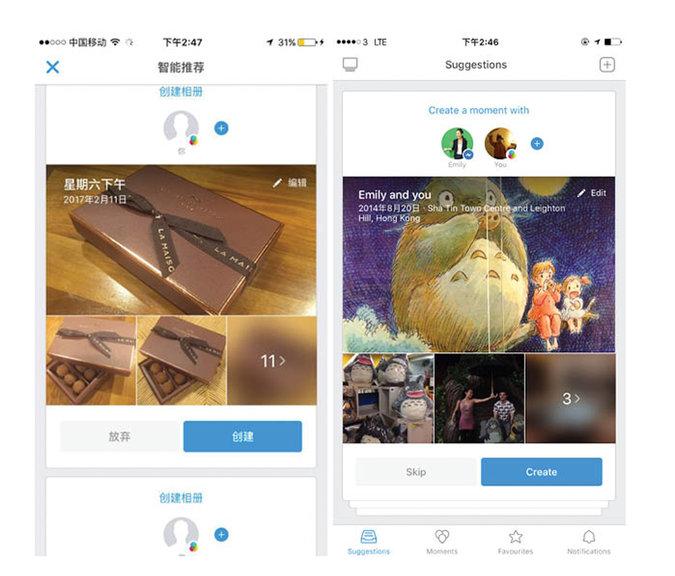 Facebook тайно выпустила приложение в Китае через подставную компанию - 2
