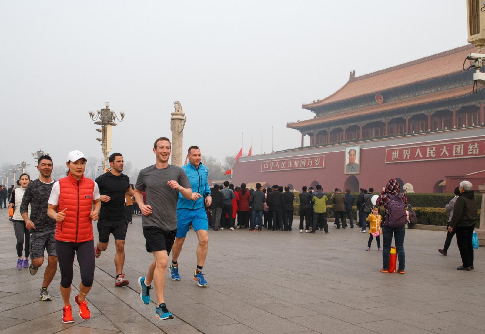 Facebook тайно выпустила приложение в Китае через подставную компанию - 1