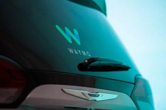 Google spinoff Waymo патентует более мягкие автомобили