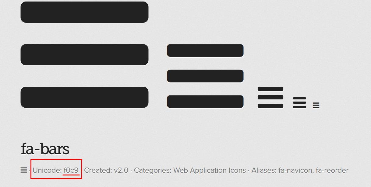 Размещение иконок на странице сайта. Делать проще, поддерживать легче - 2