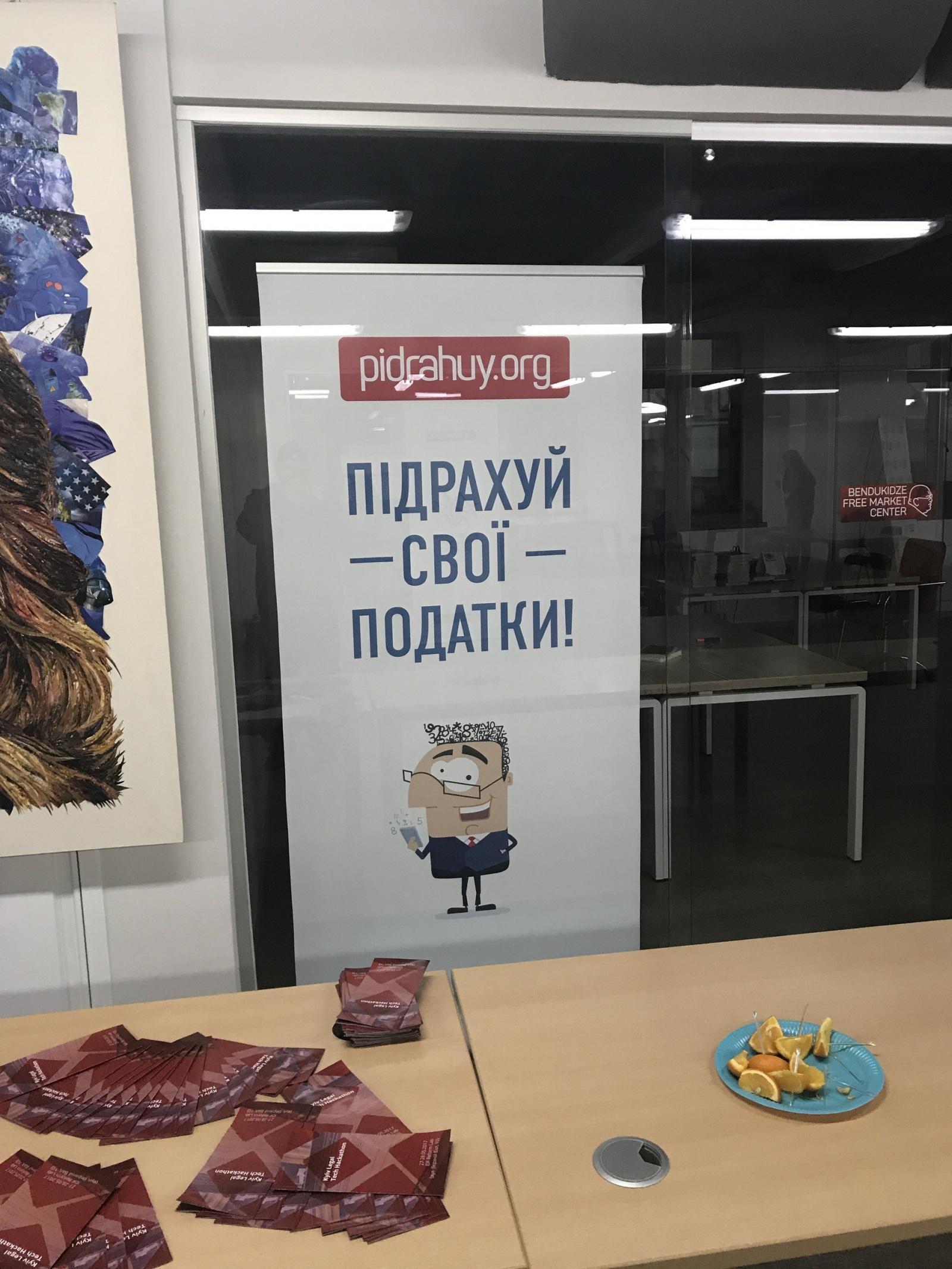 Как мы участвовали в первом Лигалтех хакатоне СНГ и почему решили делать ещё один в Москве - 3
