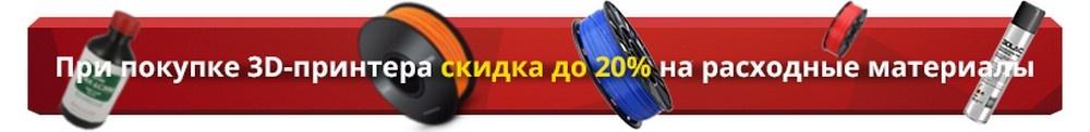 Видеообзор 3D-принтера Raise3D N2 Plus - 3