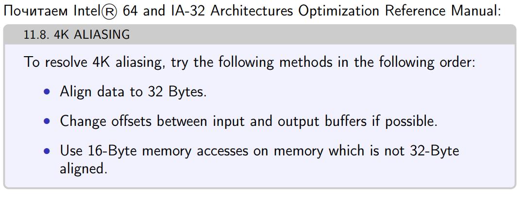 Разбираемся с памятью: тесты и оптимизация - 37