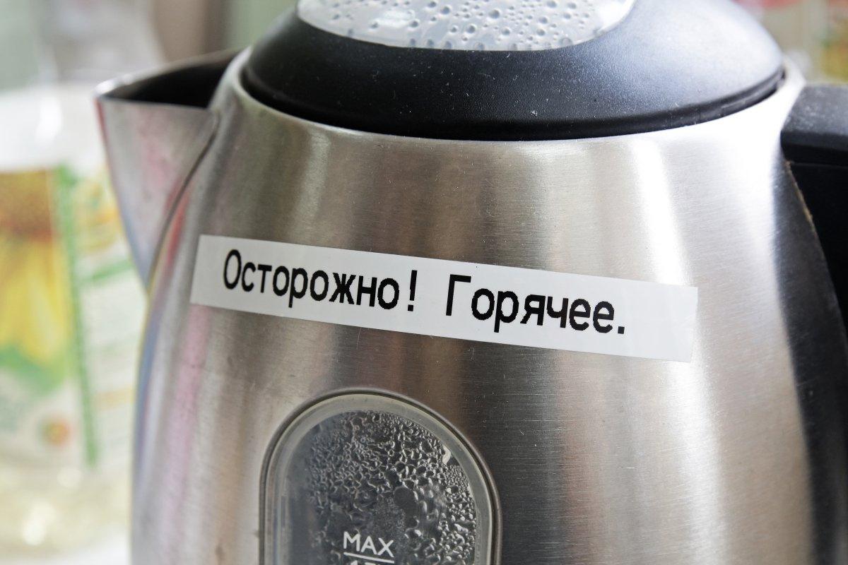 Epson LabelWorks и раскаленный чайник. И акция в придачу - 5