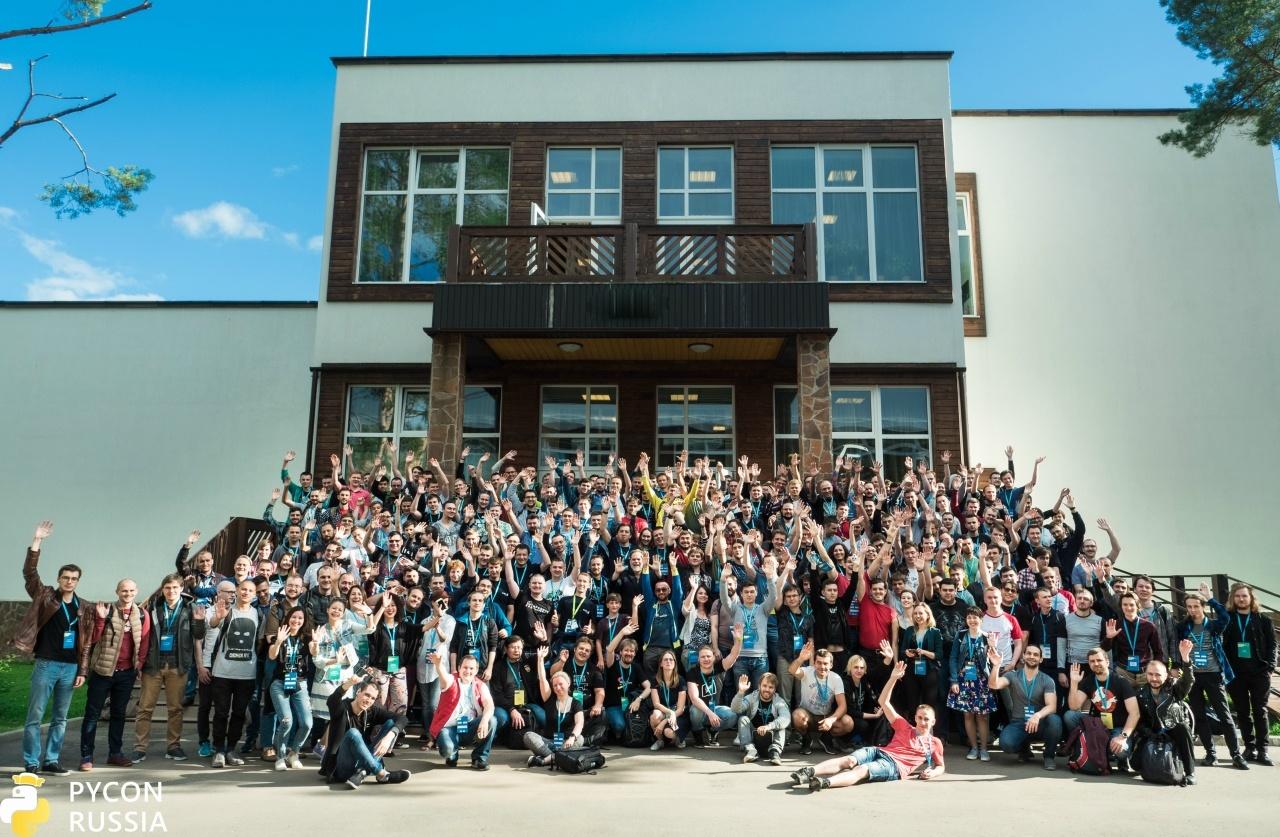 PYCON RUSSIA 2017: видео всех докладов и презентации - 11