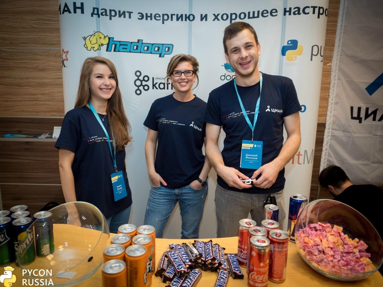 PYCON RUSSIA 2017: видео всех докладов и презентации - 3