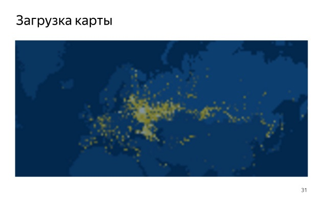 Как создавалась карта с голосами болельщиков для Олимпиады. Лекция в Яндексе - 15
