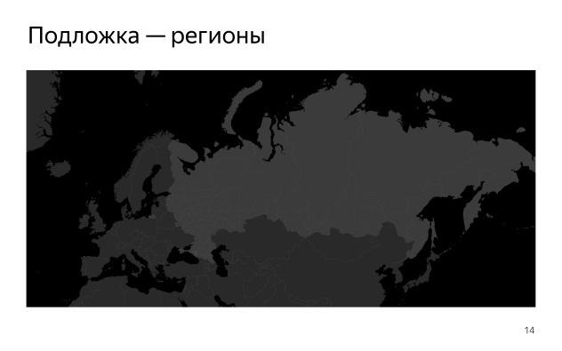 Как создавалась карта с голосами болельщиков для Олимпиады. Лекция в Яндексе - 7