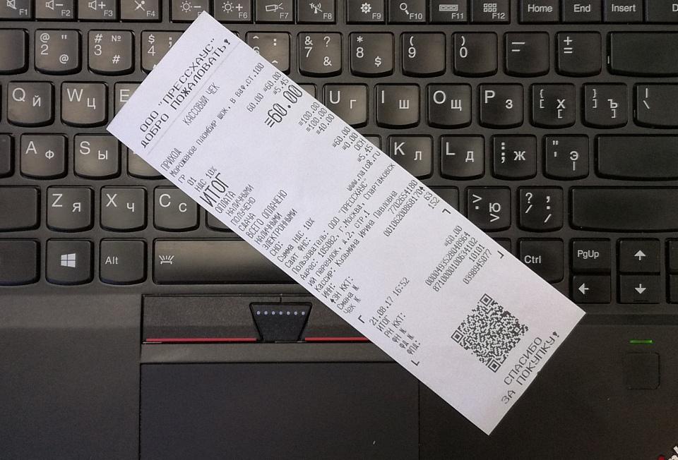 35 ответов на вопросы про онлайн-кассы для интернет-магазинов и сервисов - 1