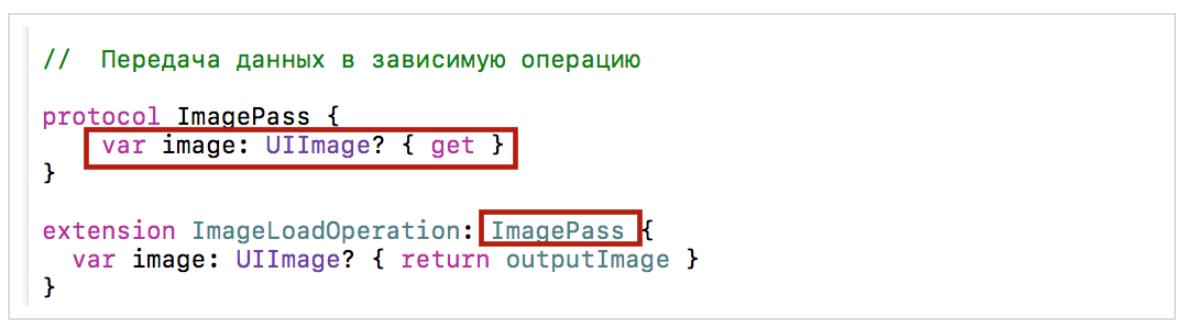 Concurrency в Swift 3 и 4. Operation и OperationQueue - 41