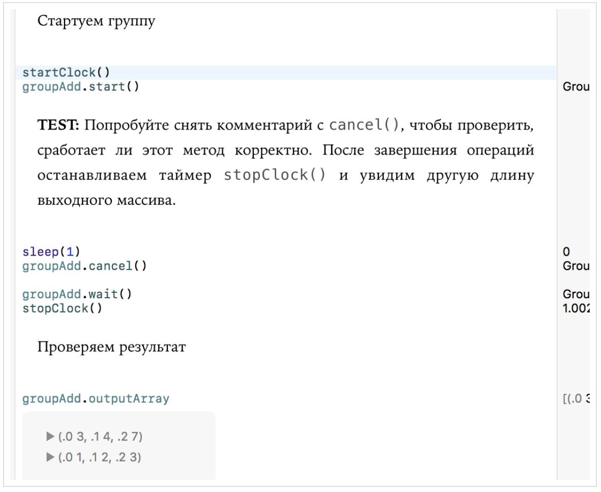 Concurrency в Swift 3 и 4. Operation и OperationQueue - 63