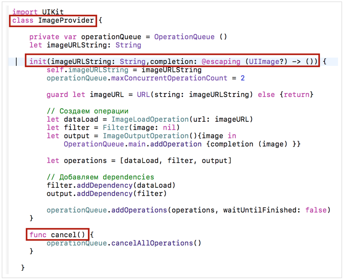 Concurrency в Swift 3 и 4. Operation и OperationQueue - 79