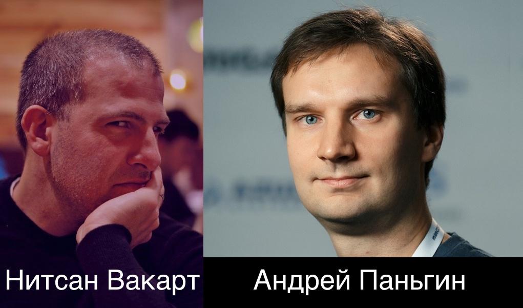 «Java-разработчики не осознают проблему с профайлерами»: Андрей Паньгин и Нитсан Вакарт о Java-профилировании - 1