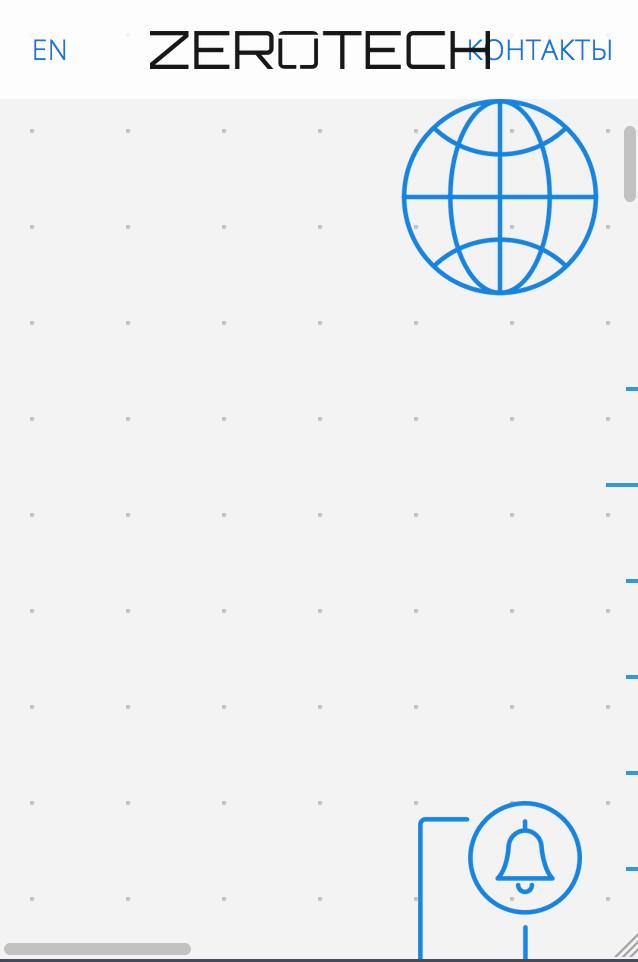 Мобильные браузеры и их пушистые лапки - 5