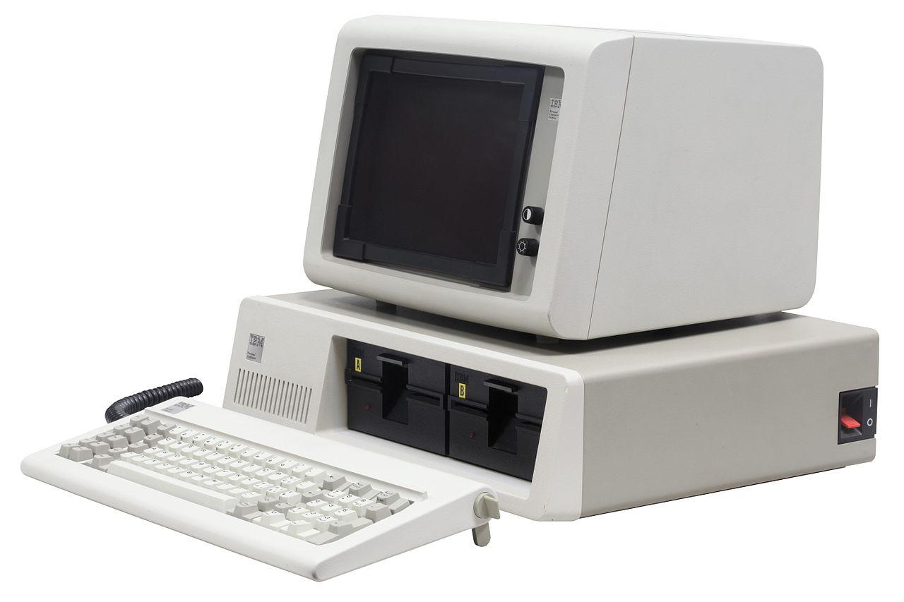 Полная история IBM PC, часть вторая: империя DOS наносит удар - 11