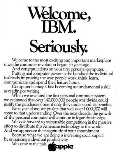 Полная история IBM PC, часть вторая: империя DOS наносит удар - 13