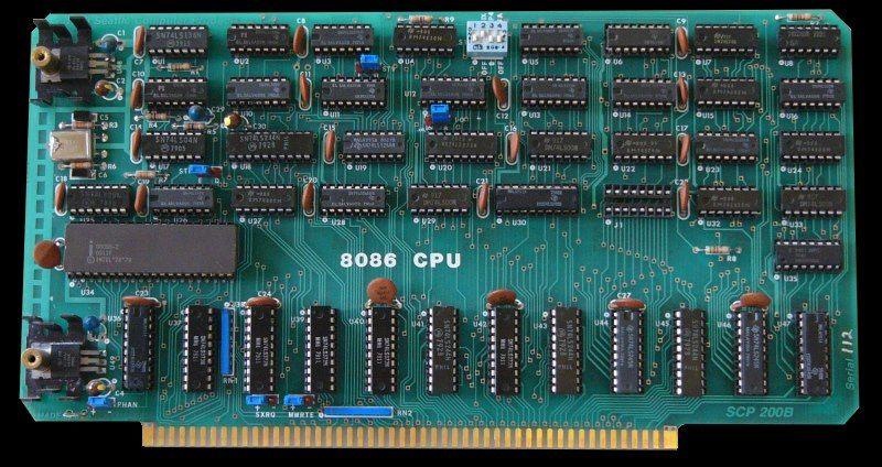 Полная история IBM PC, часть вторая: империя DOS наносит удар - 3