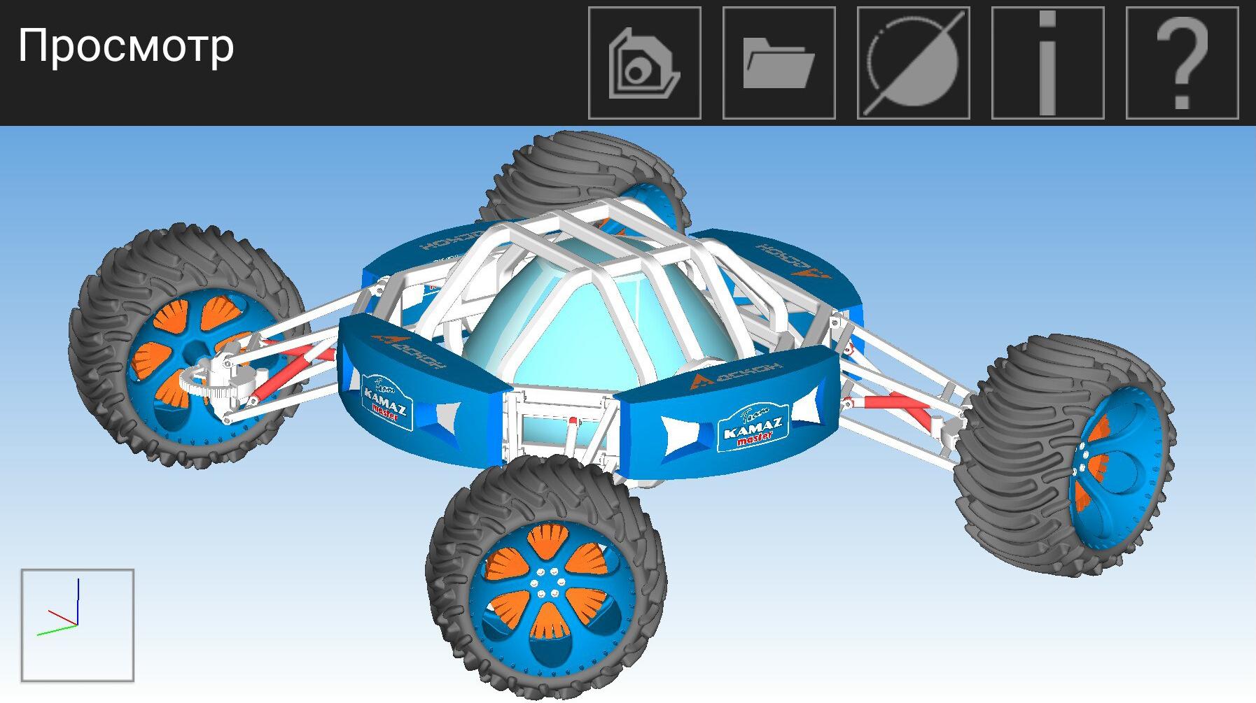 Просмотрщик КОМПАС-3D для Android: опыт портирования крупного Windows-приложения - 1