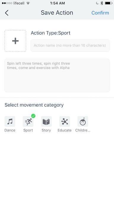 UBTECH Alpha1 Pro — программируемый робот для детей от 8 до 150 - 11