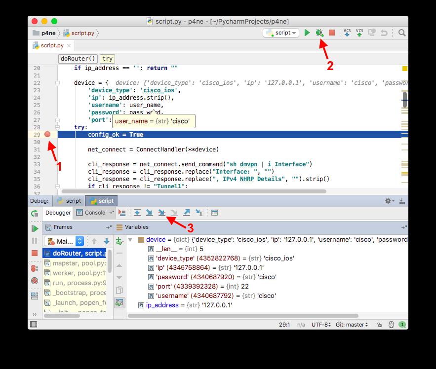 Python для сетевых инженеров: начало пути - 3
