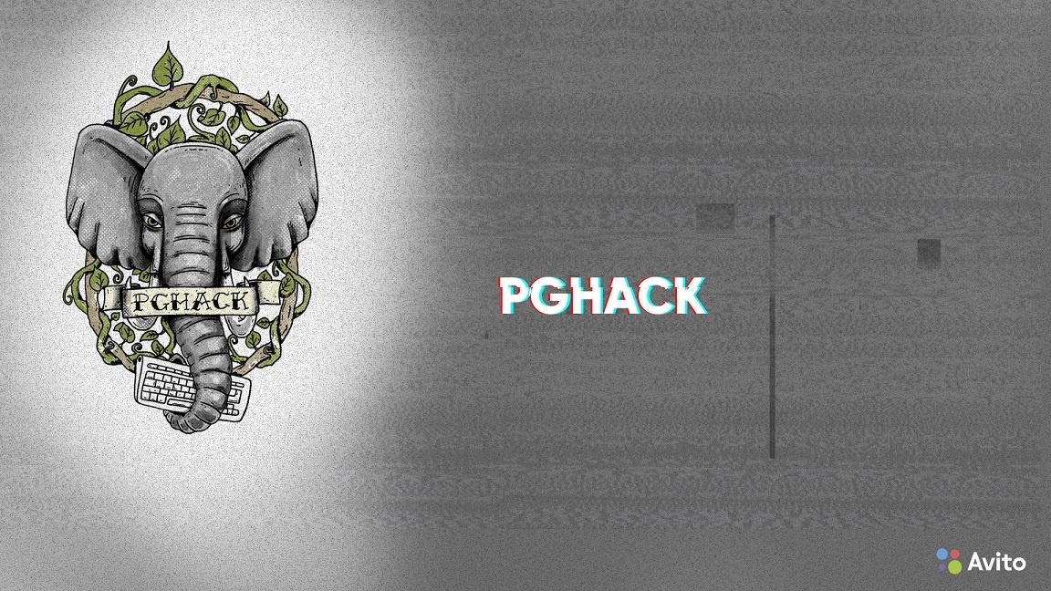 Чемпионат #PGHACK. Платформа - 1