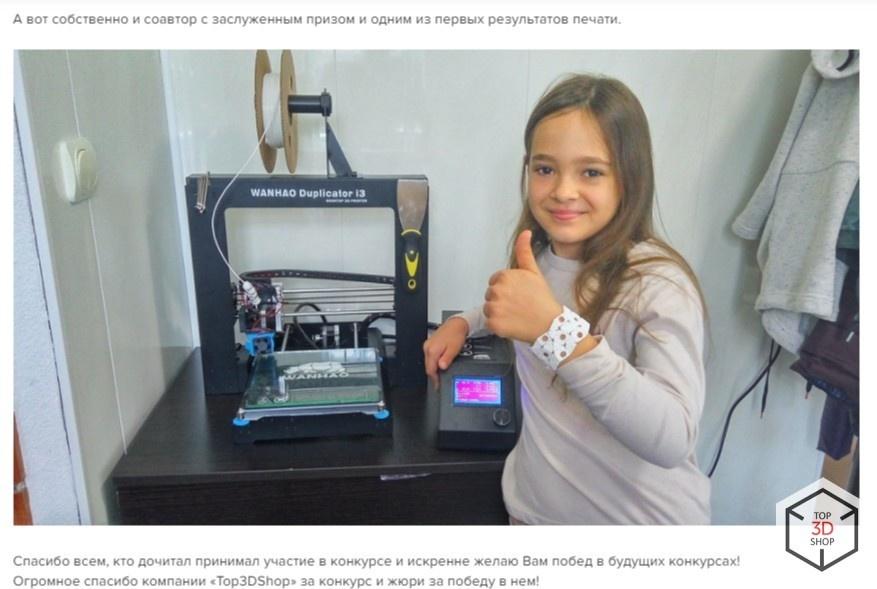Как устроена изнутри работа крупнейшей 3D-компании Top 3D Shop - 23
