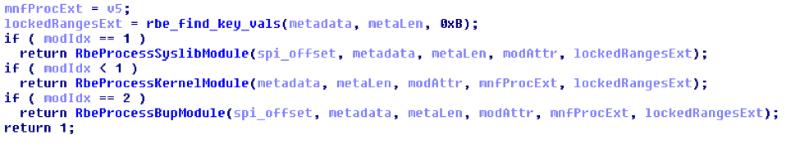 Выключаем Intel ME 11, используя недокументированный режим - 7