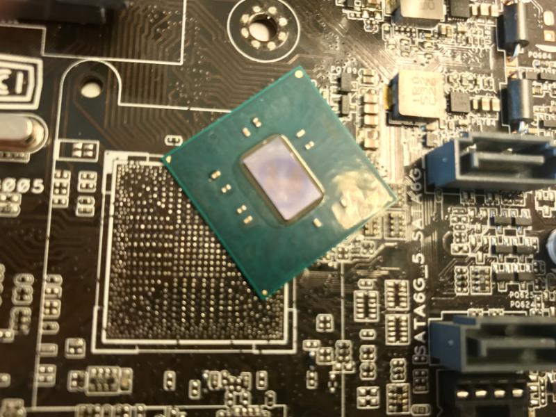 Выключаем Intel ME 11, используя недокументированный режим - 1